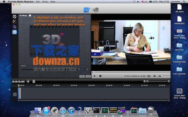 Mac Media Player for mac截图