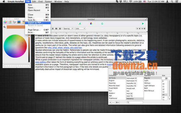 简易记事本Mac版截图