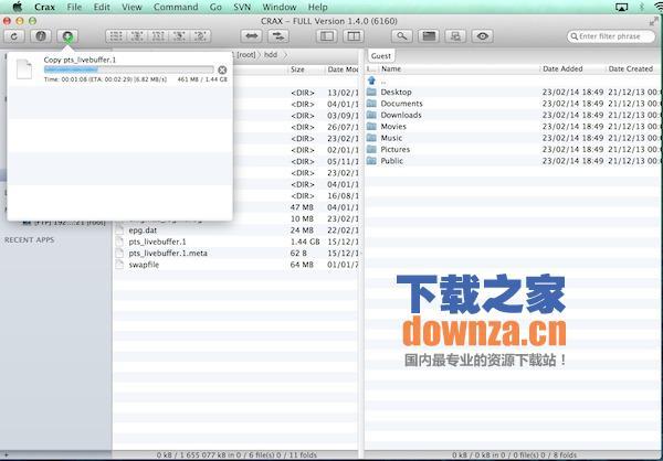 CRAX Commander Mac版