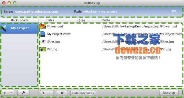 rwBackup for mac