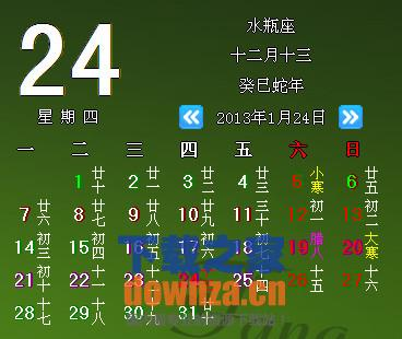 喵喵桌面日历