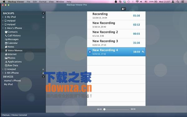 iBackup Viewer for mac