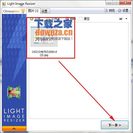 Light Image Resizer(图片压缩工具)