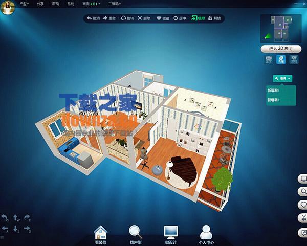 99家居装修设计软件
