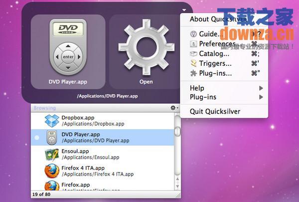 Quicksilver Mac版截图