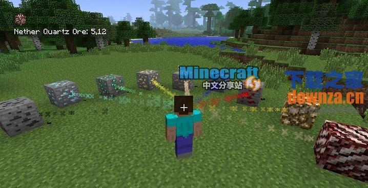 我的世界矿物追踪mod