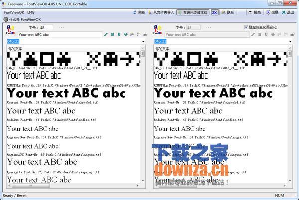 字体预览工具(FontViewOK)
