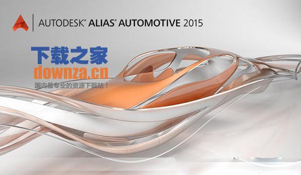 Autodesk Alias Automotive Mac版