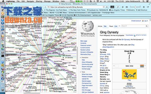 Lightning Web Browser for Mac截图