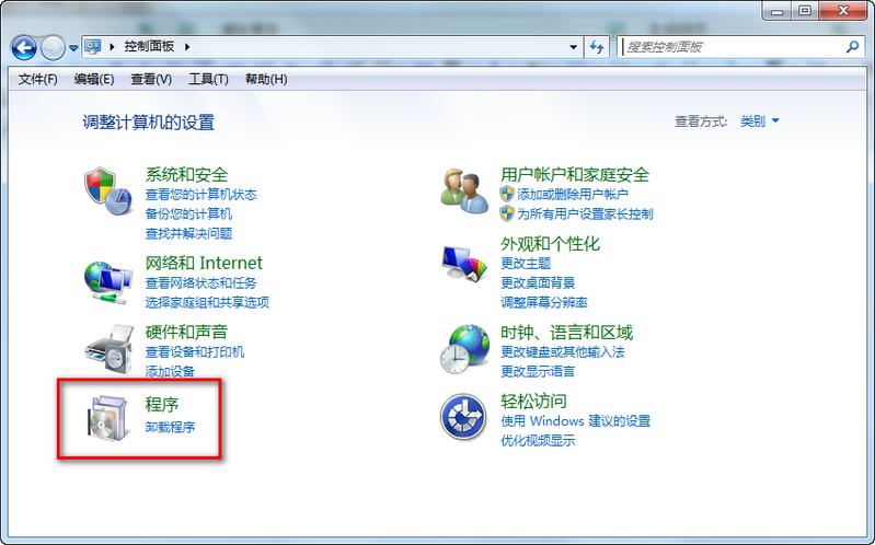 如何卸载QQ电脑管家?QQ电脑管家卸载方法