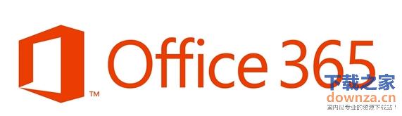 微软:不再提供Office 365免费试用版