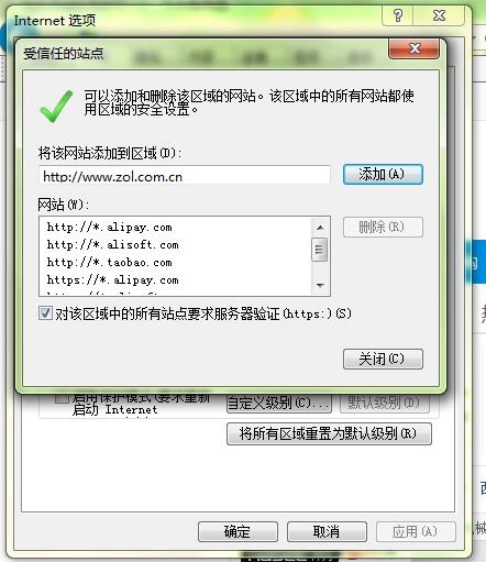 四招解决IE 11浏览器网页不兼容问题