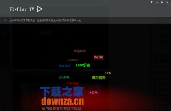 FlyPlay TV(视频播放器)
