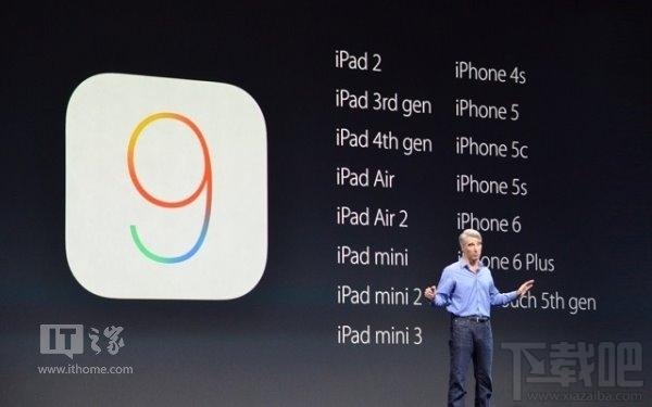 卡顿加发热 苹果iPhone4s请勿尝鲜iOS9