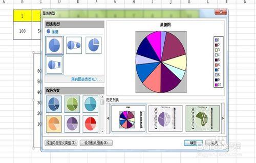 如何在wps表格中插入数据图表对比图?