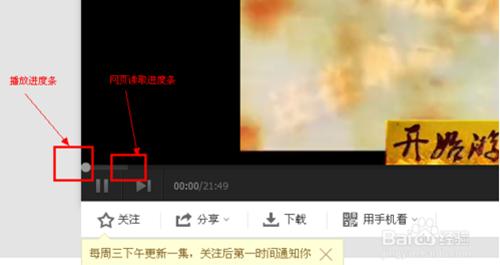 两种方法讲解腾讯视频如何下载视频