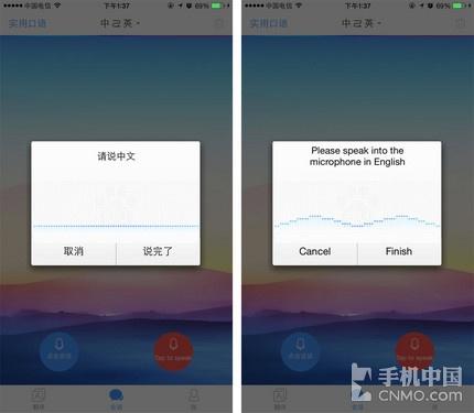 语言阻碍是硬伤!实测翻译App到底有没有用