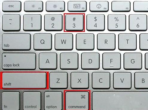 Mac如何截图?Mac电脑怎样截图?