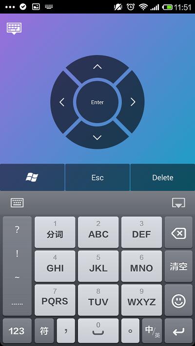 360wifi关机可以用吗?360wifi遥控pc教程