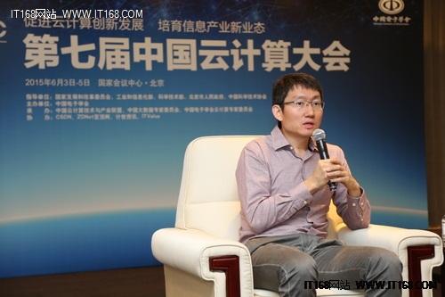 腾讯云豪气打造第一云生态 助力创业者