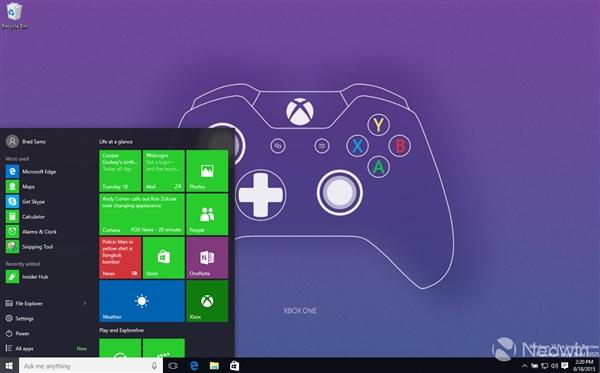 Win10 Build 10525上手图集:系统配色更炫了