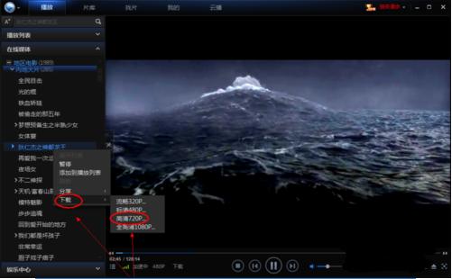 迅雷看看怎么下载视频 迅雷看看下载视频教程