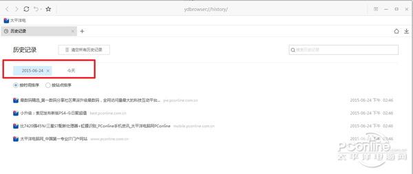 """简单极致!""""全球最小""""的一点浏览器2.0评测"""