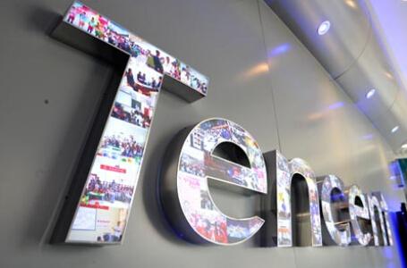 微信遭台湾监管部门审查 腾讯恐面临撤资处理