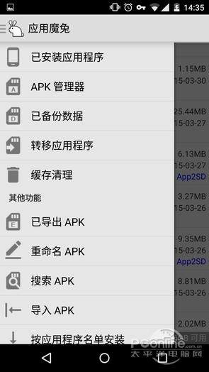安卓装软件可以这样玩!实用APK工具推荐
