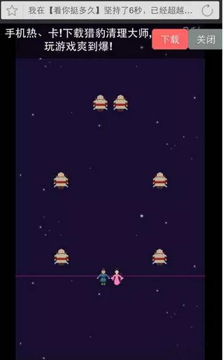 猎豹浏览器携手肥猪游戏 开启H5游戏盈利新模式