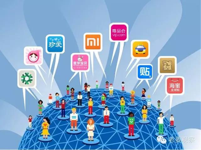 """""""互联网+""""的本质是数据的流动,而数据就是能源"""