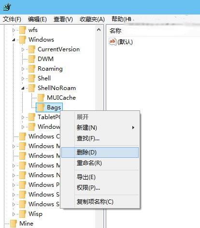 如何将所有Win7/Win10文件夹视图重置?