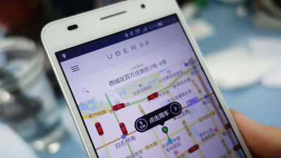 中国司机如何利用Uber刷单?