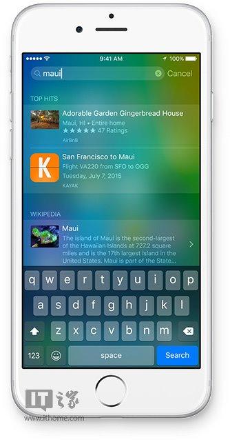 全面优化:苹果iOS9更新内容大全