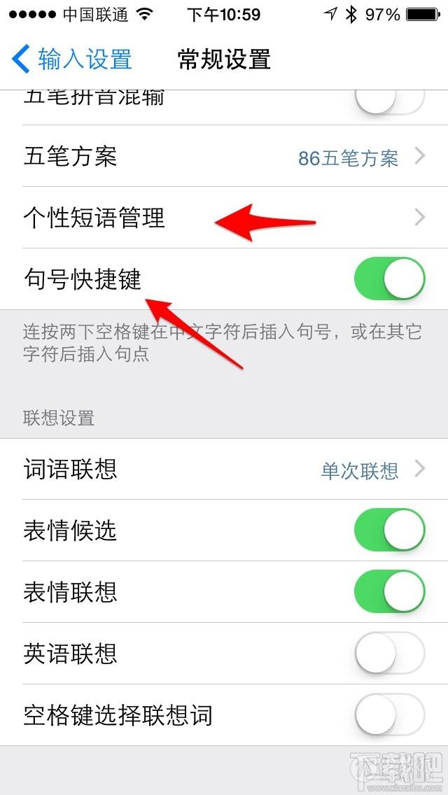 手机输入法大比拼:搜狗输入法 vs 百度输入法