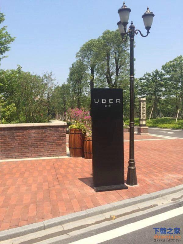 Uber在广州设50多个车站