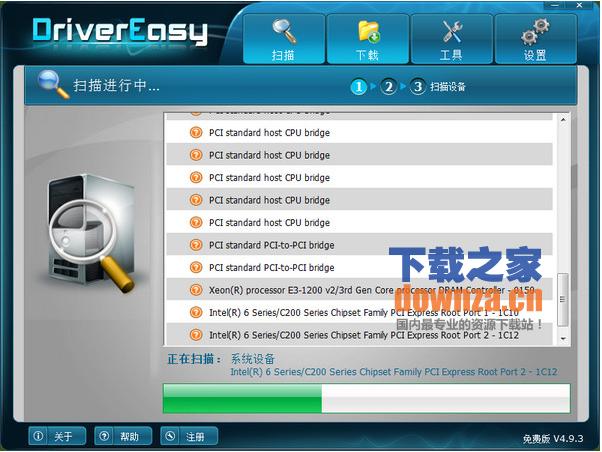 DriverEasy(检测驱动程序)
