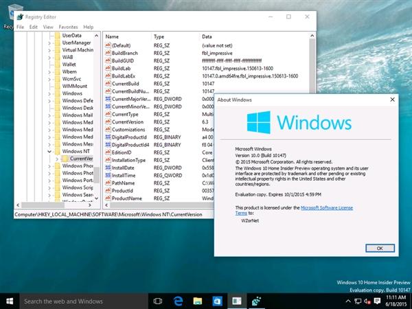 Windows 10 10147批量截图:闪亮新图标