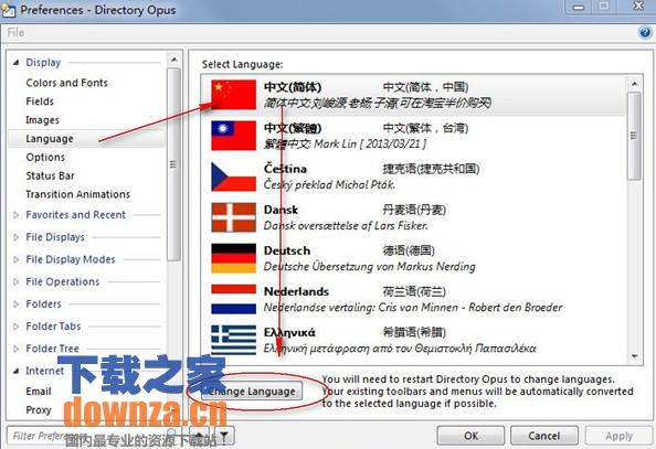 Directory Opus(文件管理工具)