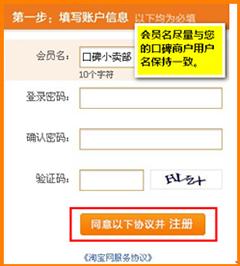 怎么免费申请阿里旺旺账号 阿里旺旺账号申请流程