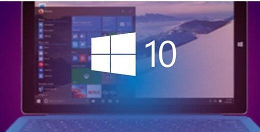 电脑安装Win10系统有什么配置要求