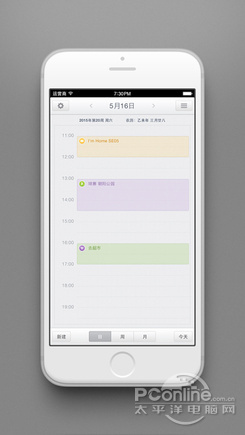 锤子App和iPhone更配?iOS版锤子日历上架