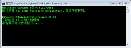 U盘无法格式化怎么办 U盘无法格式化修复方法