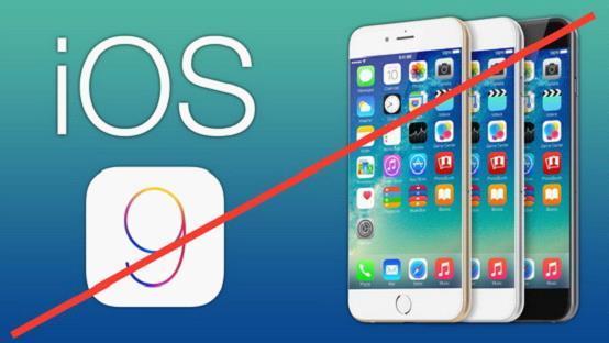 《福布斯》:苹果iOS 9退化 变得越来越复杂