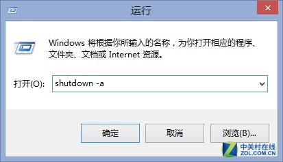 Windows定时关机办法,Windows怎么样定时关机?