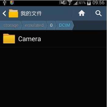 微信聊天图片如何进行保存?保存在哪里?