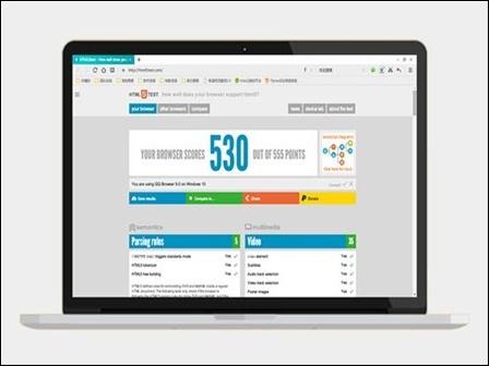 QQ浏览器9体验评测: 重新定义浏览器本质?