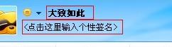 怎样修改YY语音昵称、签名及密码使用