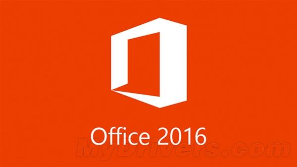 Office 2016预览版首次更新:大杀器功能来了