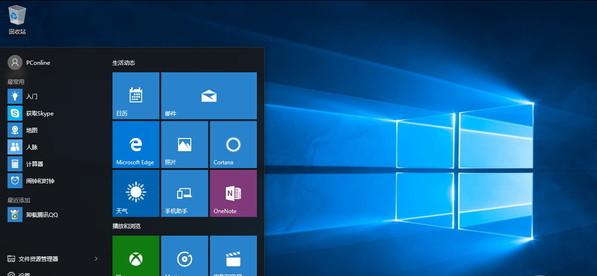 微软:7月29日之后买PC电脑可以直升Win10